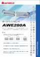 EPC/CPC Ultrasonic Autowide sensors