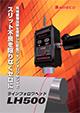 EPC/CPC Line follower sensors