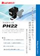 EPC/CPC Photohead sensors