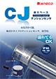 CJ Tension Sensor