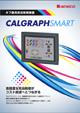 Calgraph Smart