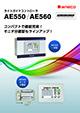 Light guide controller AE550 AE560