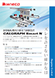 Newspaper Rotary Press Automatic Register Control System Calgraph Smart N